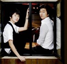 ยุน อึนเฮ เลือก กงยู เป็นหนุ่มในสเป็ค