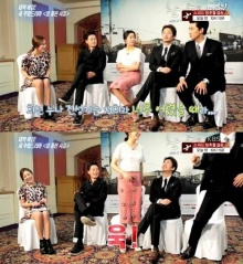 แทคยอน แหย่คิม ฮีซอน  ว่ายุคที่เธอโด่งดังนั้น 2PM ยังเป็น 'เด็กน้อย' กันอยู่