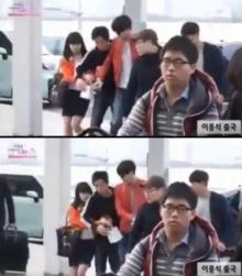 วิจารณ์แซ่ด! อี จองซอก สะบัดมือออกจากแฟนคลับสาว!(ชมคลิป)