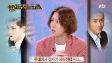 ฮีชอลพูดถึงสถานการณ์ของคริสเปรียบเทียบกับฮันเกิงอดีต SJ