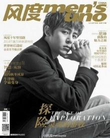 นิชคุณ บนปกนิตยสาร Mens Uno China หล่อบาดใจ