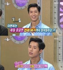 โอจงฮยอก ทำมึนเลี่ยงตอบคำถามเกี่ยวกับแฟนสาวของเขาโซยอน  แห่ง T-ara