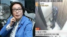 ดาราตลกเกาหลี ซอ เชวอน ถูกภรรยาฟ้องหย่า!! หลังถูกซ้อมอย่างหนัก
