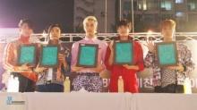 2PM จัดงานแฟนไซต์ขอบคุณแฟนคลับ