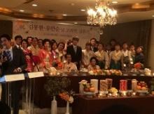 คิมแจจุง (JYJ) โพสต์ภาพครอบครัวพร้อมเพื่อนร่วมวงในงานวันเกิดพ่อของเขา