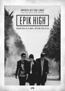 Epik High เตรียมตัวคัมแบ็คในรอบ 2 ปี