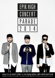 Epik High ประกาศคอนเสิร์ตใหญ่สุดพิเศษในรอบ 5 ปี