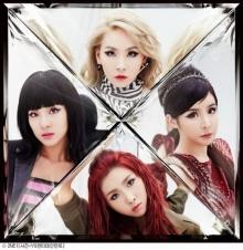 YG สยบข่าว 2NE1 ยุบวงหลัง มินจีลบคำว่า 21 ออก