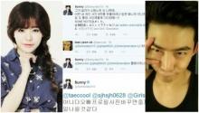 ซันนี่ SNSD ขอให้แทคยอน 2PM เปลี่ยนภาพโปรไฟล์ในทวิตเตอร์ของเขา!!