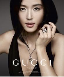 ยัยตัวร้าย จอน จีฮยอน สวย เซ็กซี่ ดุจนางฟ้า