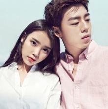 ความรักของ ไอยู และ ฮยอนวู มันคืออะไรกัน???