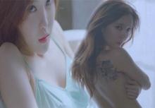 """โป๊เกิน!!""""ฮโยมิน T-ara"""" กับMVทีเซอร์สยิวจนถูกวิจารณ์!!(มีคลิป)"""
