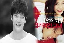 ละครเรื่องสุดท้ายก่อน'จูวอน'เข้ากรมเป็นทหาร!
