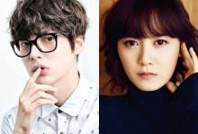 อันแจฮยอน กับคูฮเยซอน หวานก่อนแตง จูงมือกันไปเดตที่สวนสนุก
