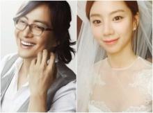 เบยองจุน เป็นปลื้ม หลังภรรยาสาวตั้งท้องลูกคนแรกแล้ว