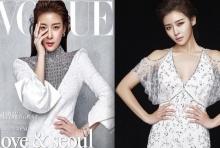 'ฮา จีวอน' บนปก vogue   เลอค่าที่สุดในสามโลก