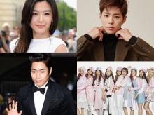 8 ดาราเกาหลี ที่มาแรงแห่งปี 2016 ได้แก่
