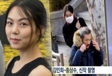 หลักฐานมัดอีกระลอก คิม มินฮี - ผู้กำกับดัง ยังคงสร้างตำนาน ฉันรักผัวเขา !!!