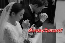 11 สิ่งที่น่าสนใจเกี่ยวกับการแต่งงานของ เรน และ คิมแทฮี!!