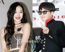 หยุดมโน!! YG สยบข่าว จี ดราก้อน เดท ซอลลี่!!