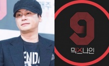 ยางฮยอนซอก ออกมาตอบถึงข่าวลือที่ว่า Mix Nine อาจจะไม่ได้เดบิวต์