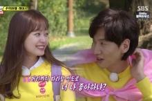 จอนโซมิน เคลียร์ข่าวลือเรื่องเดท และสร้อยคู่ของเธอกับ อีกวางซู