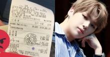 แฟนของ Wanna One คนหนึ่งซื้ออัลบั้มหมดไปเป็นแสนเพื่อให้ได้เข้าร่วมงานแฟนไซน์สุดท้าย?