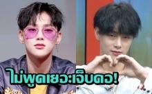 ไม่พูดเยอะเจ็บคอ! ควอนฮยอนบิน โชว์พูดไทยเรียกน้ำย่อยก่อนไปสนุกในแฟนมีตเดี่ยวครั้งแรกในไทย!! (คลิป)