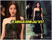 ไม่ธรรมดา! จีซู blackpink เข้าร่วมงานเเบนด์ Dior  สวย - เรียบหรูในลุคคุณหนู Dior