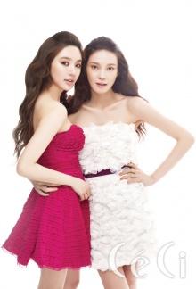 สวยคูณสอง Eun Hye and  Ye Ryun  in CeCi