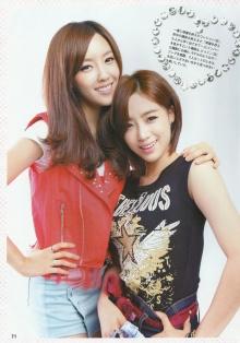 T-ara Kstar Lover Magazine