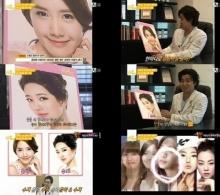 """หมอศัลชี้ """"ยุนอา-ซูจี"""" สมาชิกเกิร์ลกรุ๊ปที่สวยที่สุด!"""