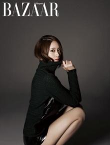 Yoona แห่ง SNSD เผยภาพในนิตยสาร Harpers Bazaar