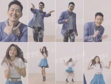 """""""จุนจีฮยอน"""" ควงคู่ """"ลีจองแจ"""" ถ่ายโฆษณา"""