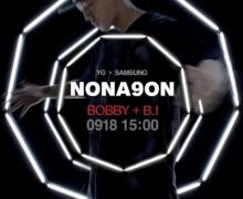 YG ปล่อยคลิปแฟชั่นสุดเท่ YG X SAMSUNG NONA9ON