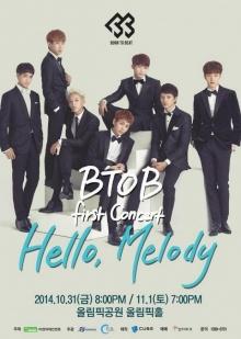 เมโลดี้เตรียมเฮ! กับคอนเสิร์ตครั้งแรกของ BTOB