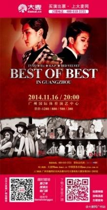 TVXQ นำทัพไอดอลเกาหลีขึ้นคอนเสิร์ต Best of Best in Guangzhou
