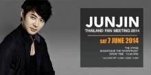 ชอนจิน (Shinhwa) ประกาศยกเลิกงาน แฟนมีตติ้งที่ไทย