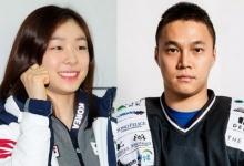 เลิกแล้วจ้า! คิม ยูนา และ แฟนหนุ่มนักฮ็อกกี้!