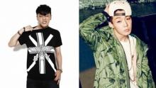 เนติเซ็นคาดเพลงของซิมส์ (M.I.B) เพื่อท้าทายบ๊อบบี้ iKON