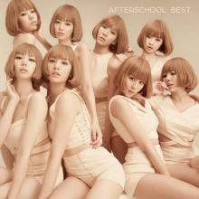 มาแล้ว! MV เพลงใหม่จาก After School