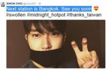 ซีวอน เตรียมบุก!..... แฟนไทยพร้อมมั้ย?