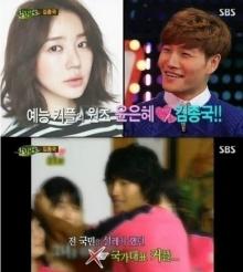 """""""ยุนอึนฮเย""""ตอบคำขอโทษของ คิมจองกุกว่า...?"""