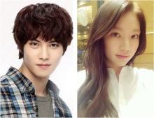 อุ๊บะ!! จงฮยอน สลัดผ้าแช่อออนเซนกับสาวที่ไหน??