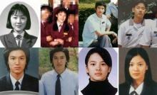 สวยหล่อแต่เกิด! ชมภาพวัยมัธยมของซุปตาร์ตัวท๊อปแดนกิมจิ