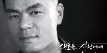 เอะ! ยังไง? พัคจินยองเปลี่ยนชื่อบริษัท เพราะซูจี!!