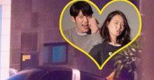 มาอีกคู่ละ...'ดพ.'แฉ'คิม อูบิน'-'ชิน มินอา' กิ๊กกันอยู่?..
