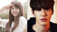 ติ่งเฮดังๆ กับ ละครใหม่ ของ 'ซูจี'และ 'อูบิน'