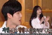 ชาวเน็ตย้อนจับผิด !!'อัน แจฮยอน-คู เฮ ซอน' แอ๊บเนียนสุดๆ