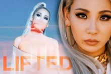 """ซีแอล 2NE1 เดบิวต์เดี่ยวในอเมริกา กับซิงเกิล """"Lifted"""""""